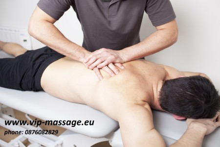 Back pain, treated with a massage therapy